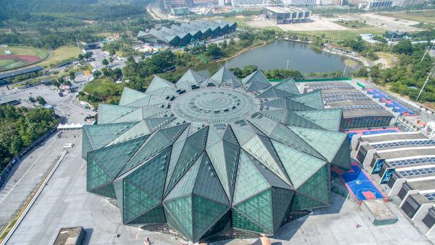 شنژن، چین