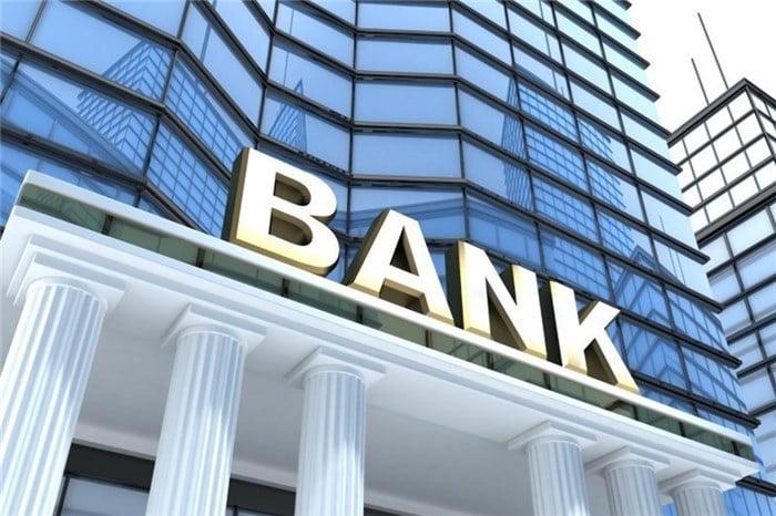 بانکی که مشتری جدید قبول نمیکند