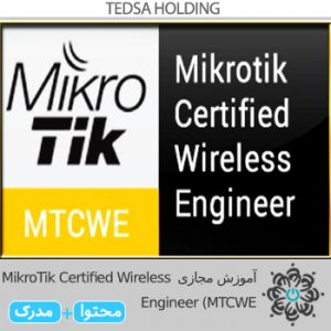 (MikroTik Certified Wireless Engineer (MTCWE