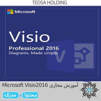 Microsoft Visio2016