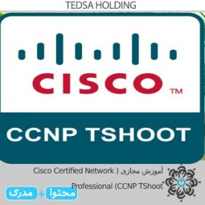 (Cisco Certified Network Professional (CCNP TShoot