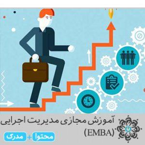 مدیریت اجرایی