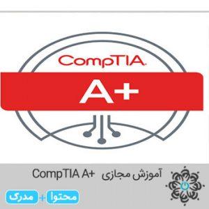 +CompTIA A