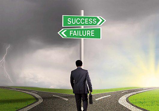 گام مهم برای رسیدن به موفقیت