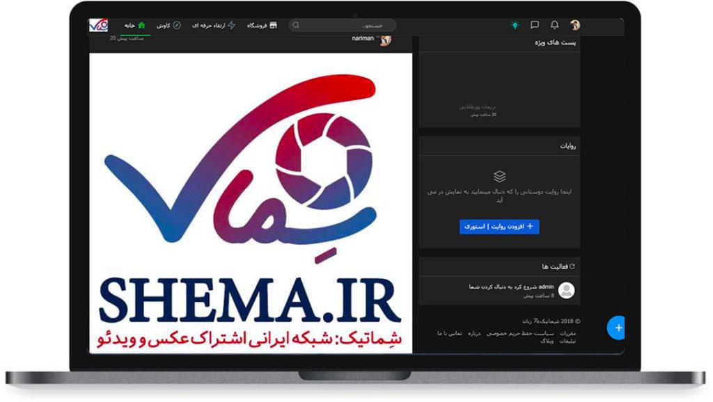شبکه اجتماعی ایرانی
