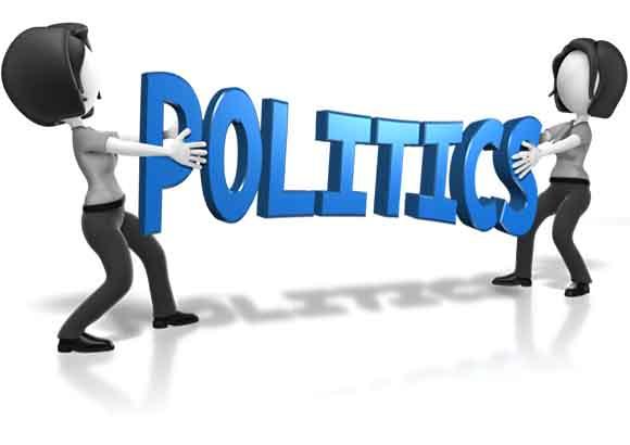 سیاست