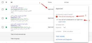 نمایش ندادن تبلیغ در جستجوی گوگل