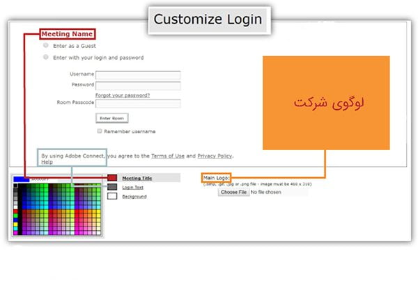 سفارشی سازی login