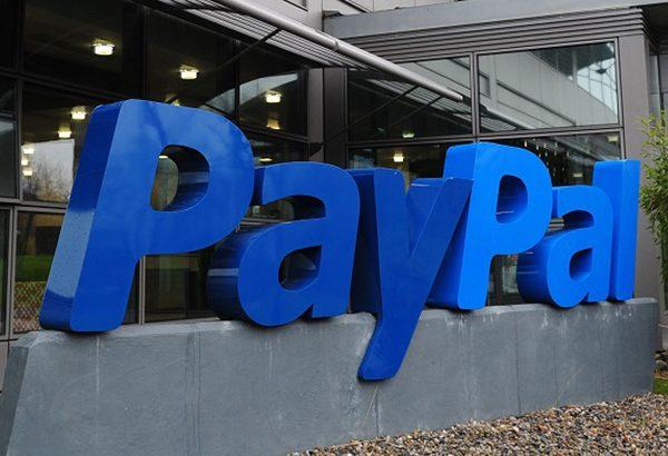 آموزش سازمانی آنلاین شرکت PayPal