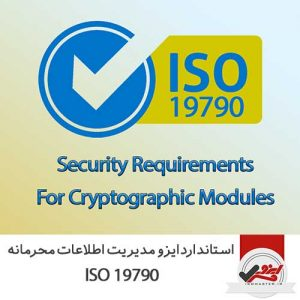 ISO-19790