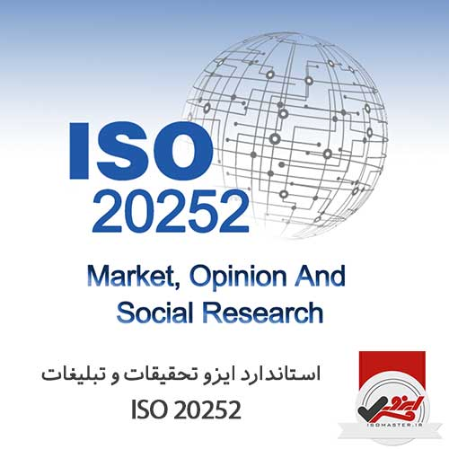 ISO-20252