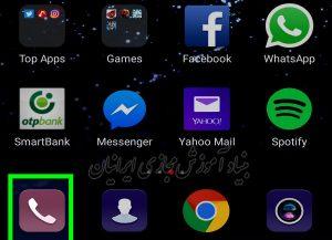 مسدود کردن شماره های ناشناس در گوشی های اندروید