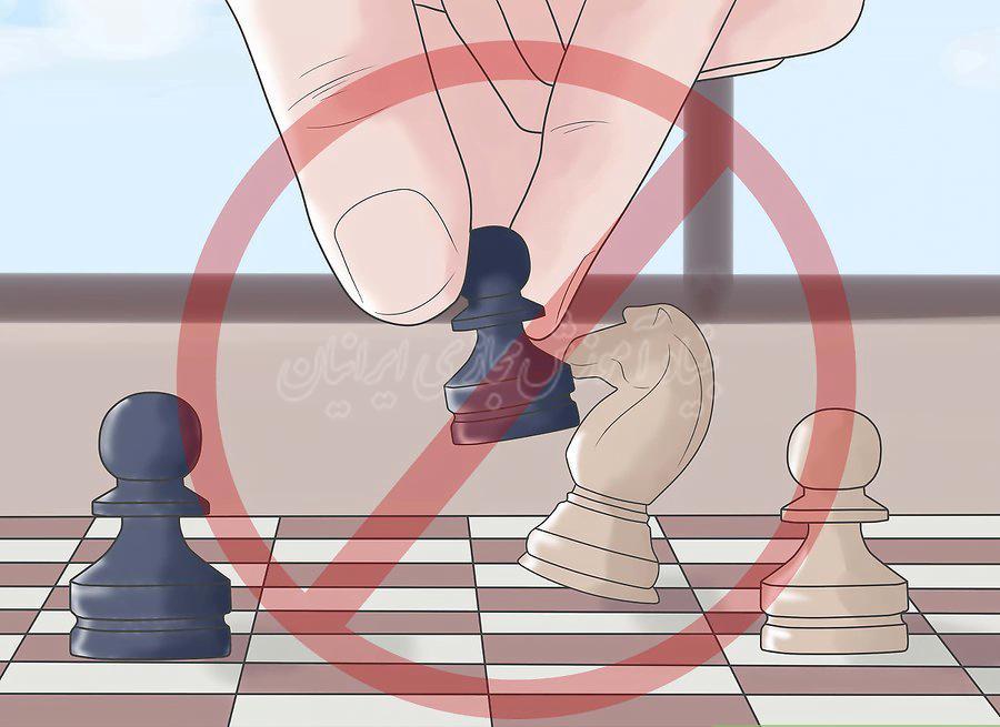 آموزش بازی شطرنج برای مبتدیان