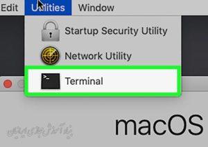 نحوه ی هک کردن یک رایانه