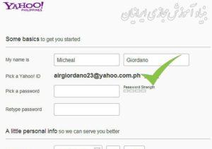 نحوه ایجاد یک آدرس ایمیل منحصر به فرد