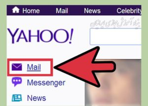 نحوه انتخاب سرویس ایمیل