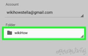 نحوه کپی کردن فایل های Google Drive در اندروید