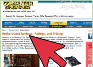 نحوه ی ساخت یک رایانه ی ارزان قیمت برای اجرای بازی